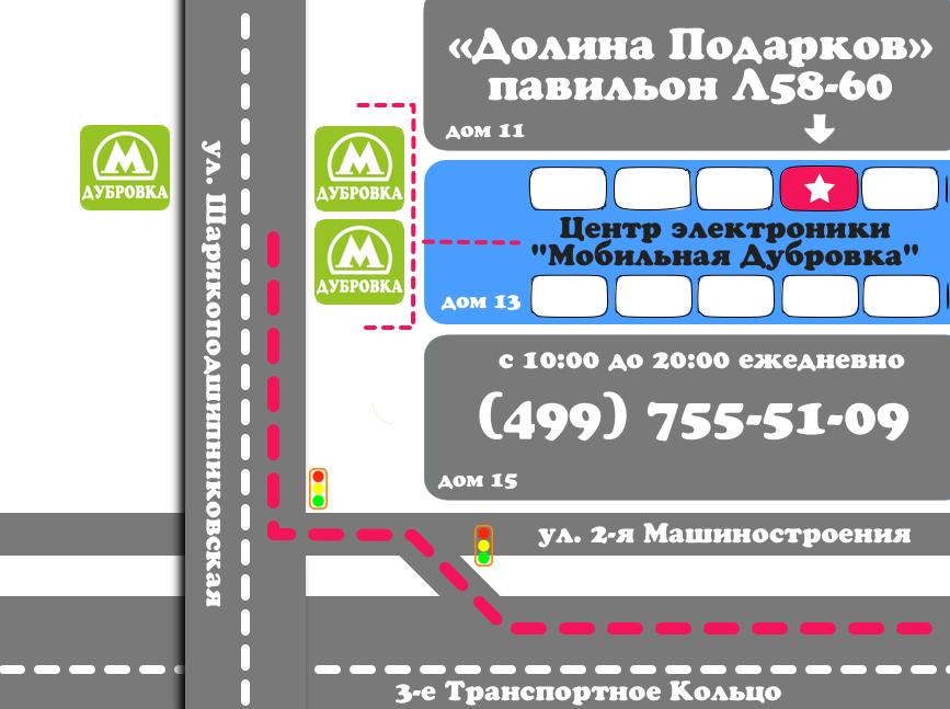Схема проезда Дубровка.