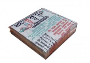 Салфетки с тостамиНезаменимая вещь для любого застолья<br>
