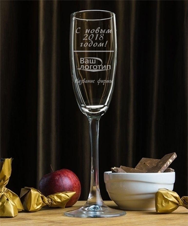 Купить Фирменный новогодний фужер для шампанского в интернет-магазине подарков. Огромный выбор необычных подарков и сувениров широкого ценового диапазона!