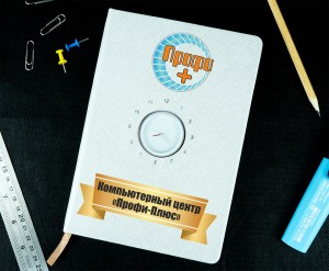 Фирменный дизайнерский ежедневник с часами светло-серый от Долина Подарков
