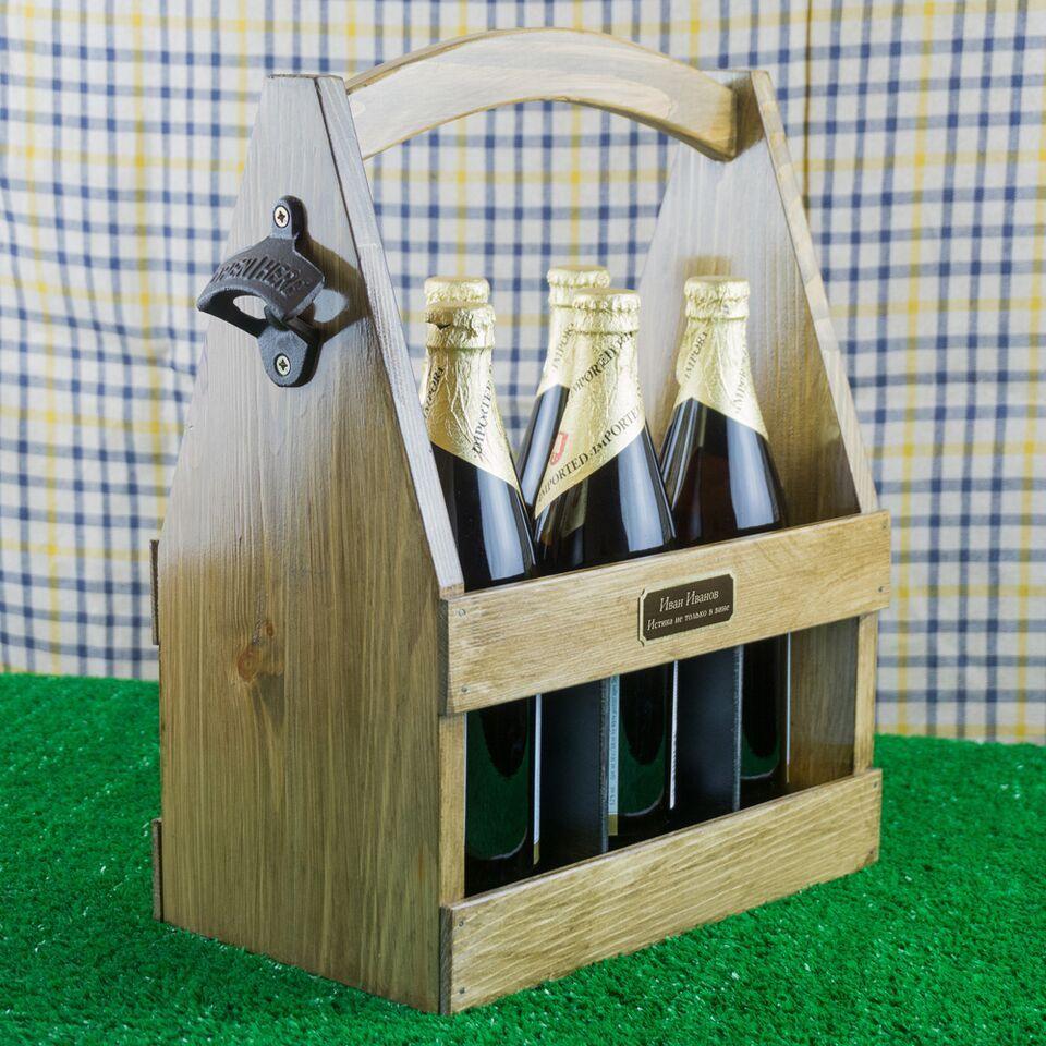Купить Бар-переноска на 6 бутылок в интернет-магазине подарков. Огромный выбор необычных подарков и сувениров широкого ценового диапазона!