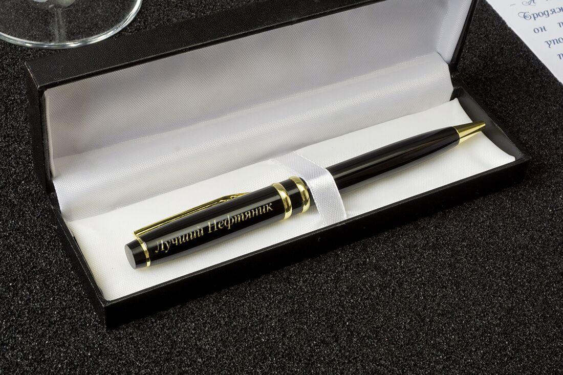 Купить Подарочная ручка «Почетный нефтяник» в интернет-магазине подарков. Огромный выбор необычных подарков и сувениров широкого ценового диапазона!