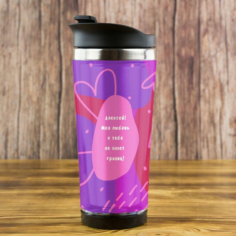 Купить Термостакан Steel «Валентинка для любимого» в интернет-магазине подарков. Огромный выбор необычных подарков и сувениров широкого ценового диапазона!