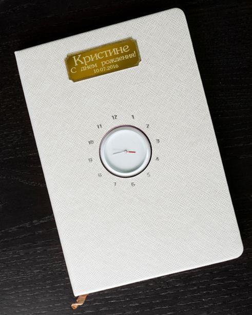 """Купить Именной ежедневник с часами """"Грей"""" в интернет-магазине подарков. Огромный выбор необычных подарков и сувениров широкого ценового диапазона!"""