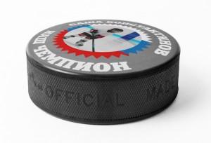 Именная хоккейная шайба с фото от Долина Подарков