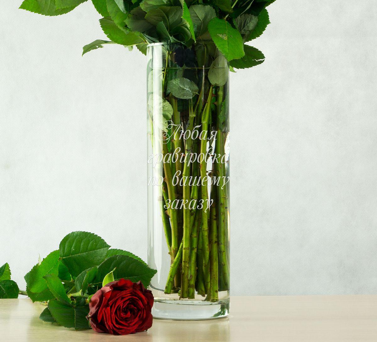 Ваза для цветов со своей надписью