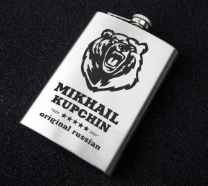 """Именная фляжка """"Original russian"""" от Долина Подарков"""