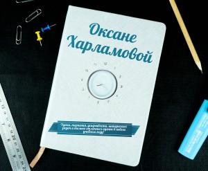 """Именной дизайнерский ежедневник """"1 сентября"""" светло-серый"""