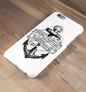 """Именной чехол для iPhone """"Дух странствий"""" белый от Долина Подарков"""