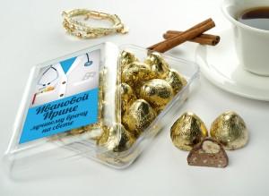 """Именной набор конфет """"Лучшему врачу"""" от Долина Подарков"""