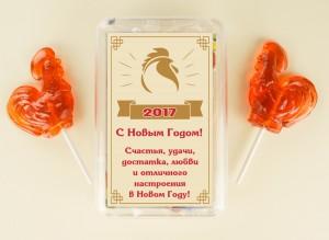 """Подарочный набор леденцов """"Новогодние пожелания"""" от Долина Подарков"""