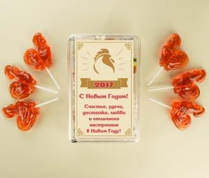 """Большой подарочный набор леденцов """"Новогодние пожелания"""" от Долина Подарков"""