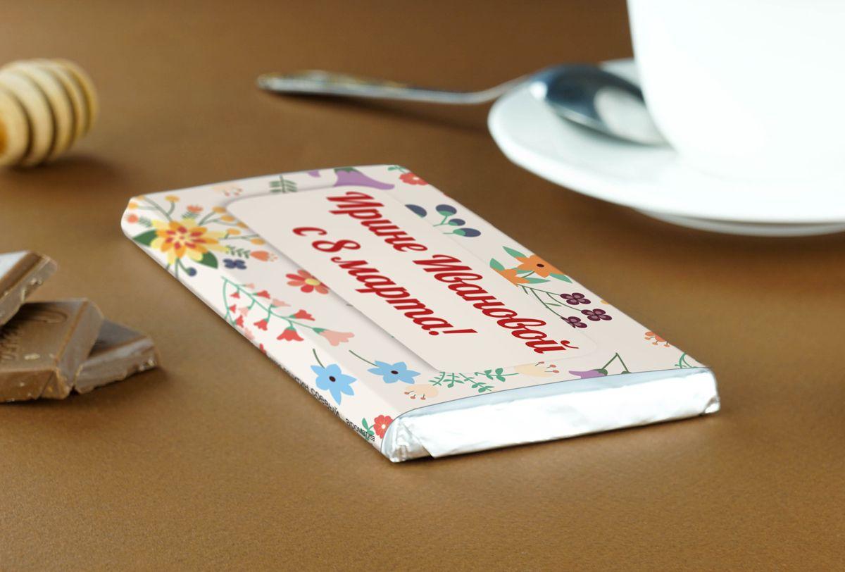 """Сладкая открытка """"С 8 марта"""""""