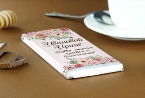 """Сладкая открытка """"Добрые пожелания"""" от Долина Подарков"""