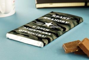 """Сладкая открытка """"С Днем Защитника Отечества"""" от Долина Подарков"""