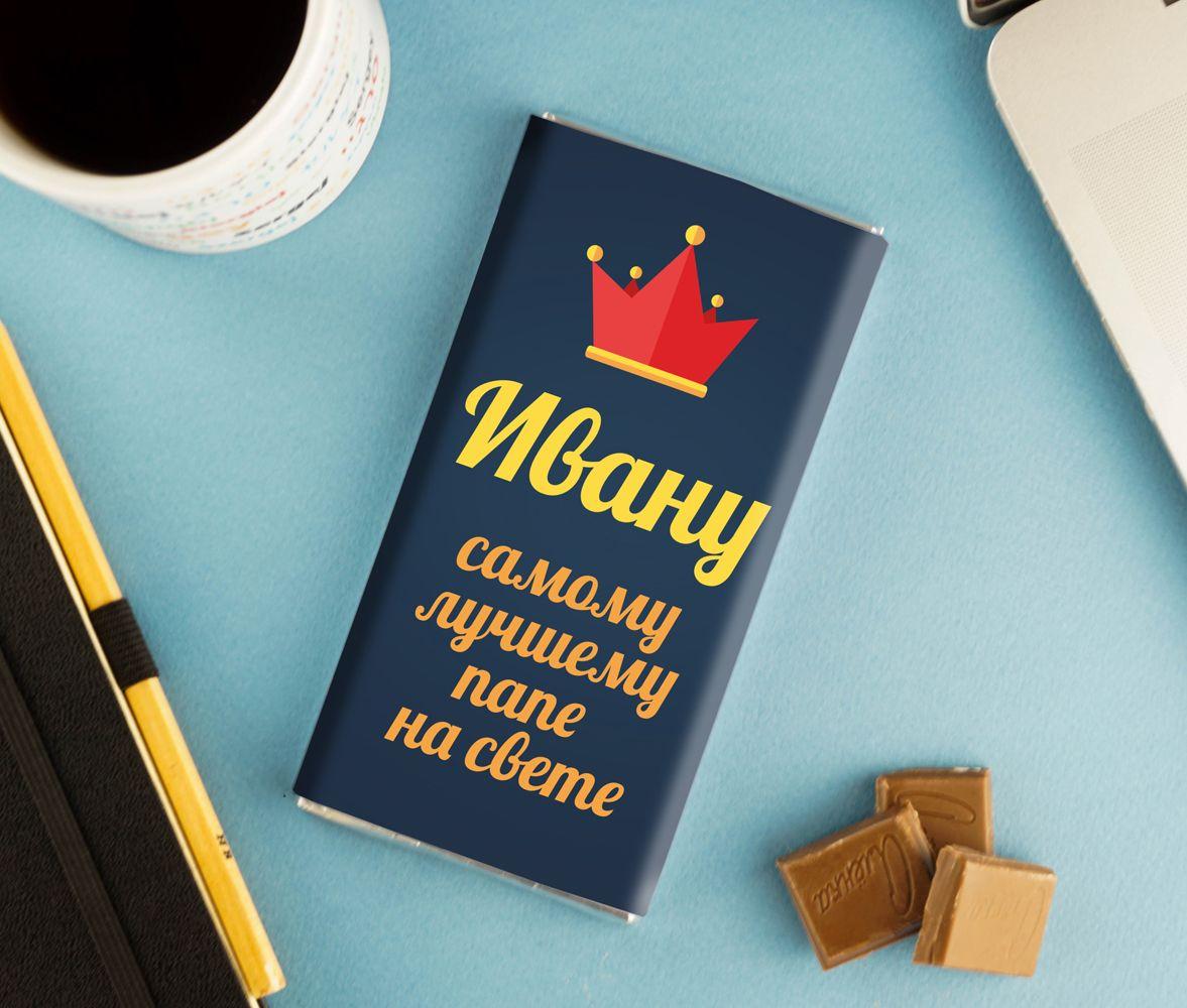 Сладкая открытка