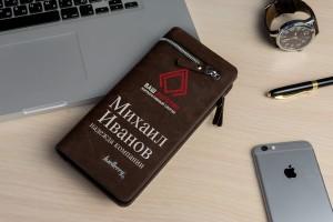 Фирменный кошелек-портмоне
