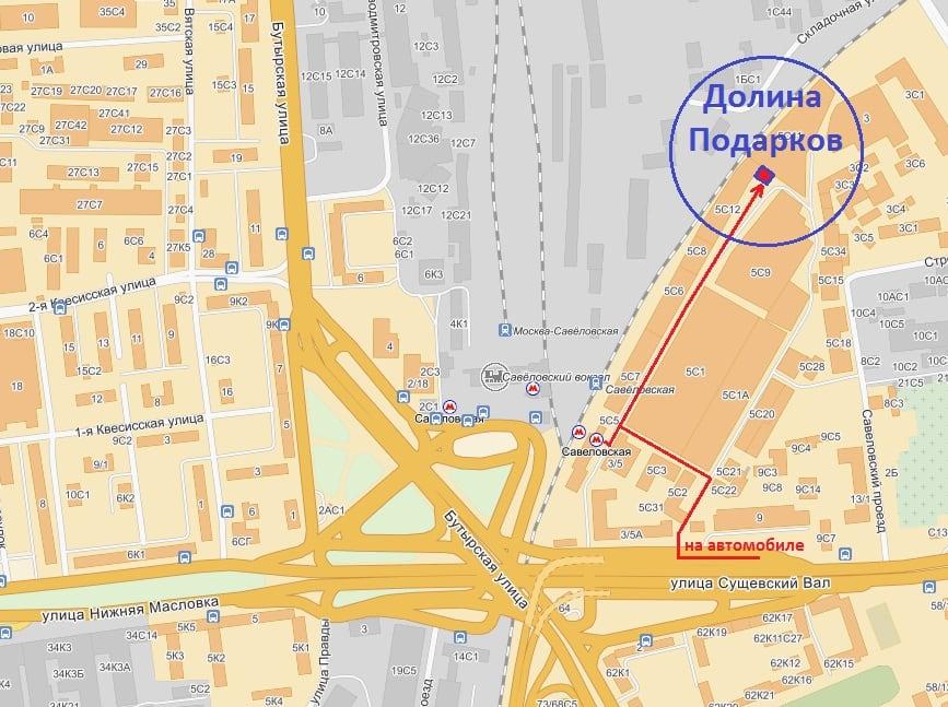 """...правее и поворачиваем в переулок на въезд в ТК  """"Савеловский """" (стоимость парковки на территории Торгового центра."""