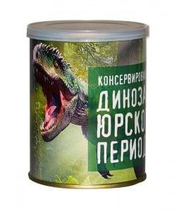 Консервированный Динозавр от Долина Подарков