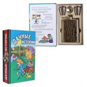 Забавная книга - Дачные истории