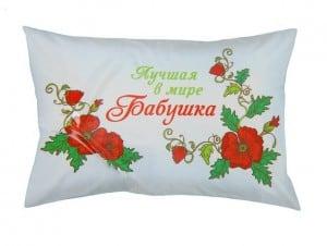 """Наволочка для подушки \""""Лучшая в мире бабушка\"""" от Долина Подарков"""