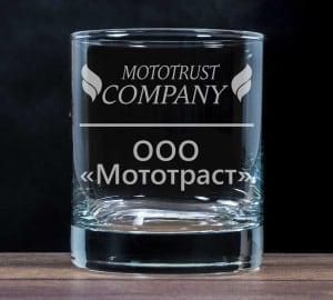 Фирменный бокал для виски от Долина Подарков