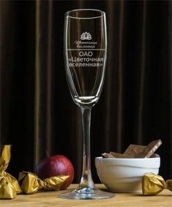 Фирменный фужер для шампанского от Долина Подарков