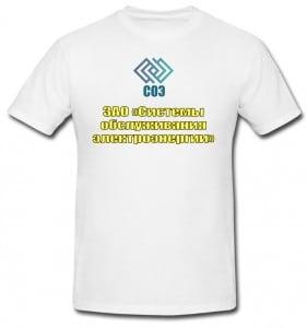 Фирменная футболка от Долина Подарков
