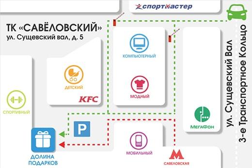 """Схема расположения магазина  """"На Савеловской """"."""