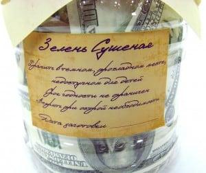 Банка-заначка *Зелень сушеная* от Долина Подарков