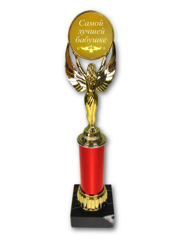 Купить Наградная статуэтка *Самой лучшей бабушке* в интернет-магазине подарков. Огромный выбор необычных подарков и сувениров широкого ценового диапазона!