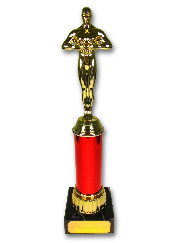 Оскар *Лучшая невеста 2020 года*