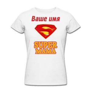 Именная футболка *Супер Мама* от Долина Подарков