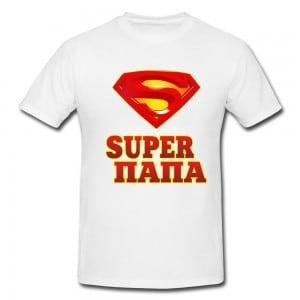 Футболка *Супер Папа*Яркая футболка с забавной надписью<br>