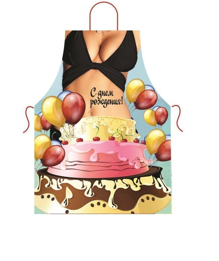 Прикольный фартук *Девушка из торта*