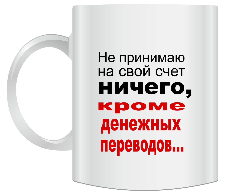 Если мужчина не дарит подарки: мнение психолога Михаила 29