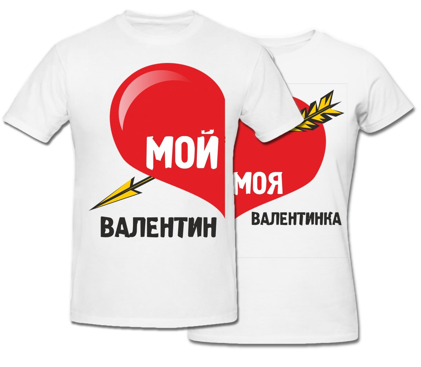 Комплект прикольных парных футболок с принтом *Валентинки*