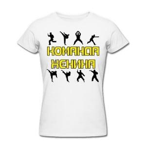 Футболка *Команда жениха* женскаяЯркая футболка с забавной надписью<br>
