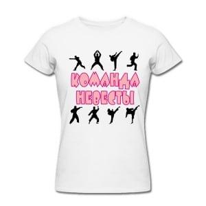 Футболка *Команда невесты* женскаяЯркая футболка с забавной надписью<br>