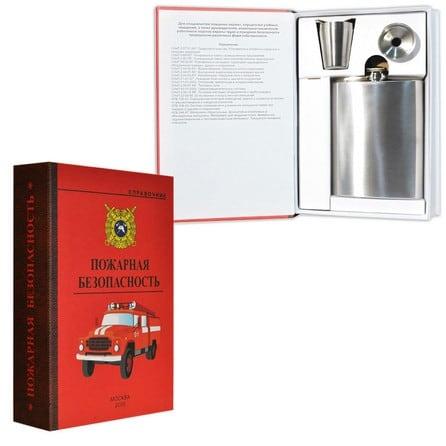 Купить Забавная книга - Пожарная безопасность в интернет-магазине подарков. Огромный выбор необычных подарков и сувениров широкого ценового диапазона!