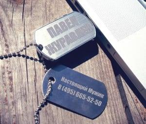 Флешка *Армейский жетон* с гравировкой от Долина Подарков