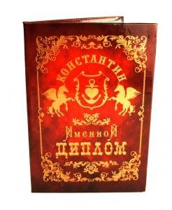 книги юрия мамлеева купить: