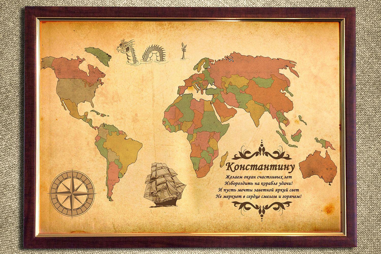 Купить Именная карта путешественника в интернет-магазине подарков. Огромный выбор необычных подарков и сувениров широкого ценового диапазона!