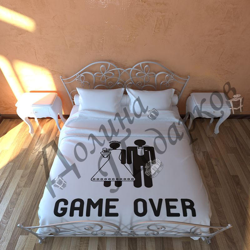 """Прикольное постельное белье \""""Game Over\"""""""