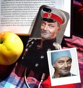 Чехол для iPhone с вашим портретом *Генерал-лейтенант* от Долина Подарков