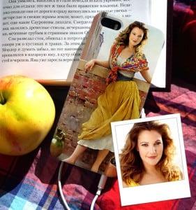 Чехол для iPhone с вашим портретом *Девушка на мосту* от Долина Подарков