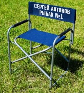 """Именной стул """"Рыбак №1"""" от Долина Подарков"""