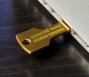 Флешка *Золотой ключик* с гравировкой от Долина Подарков