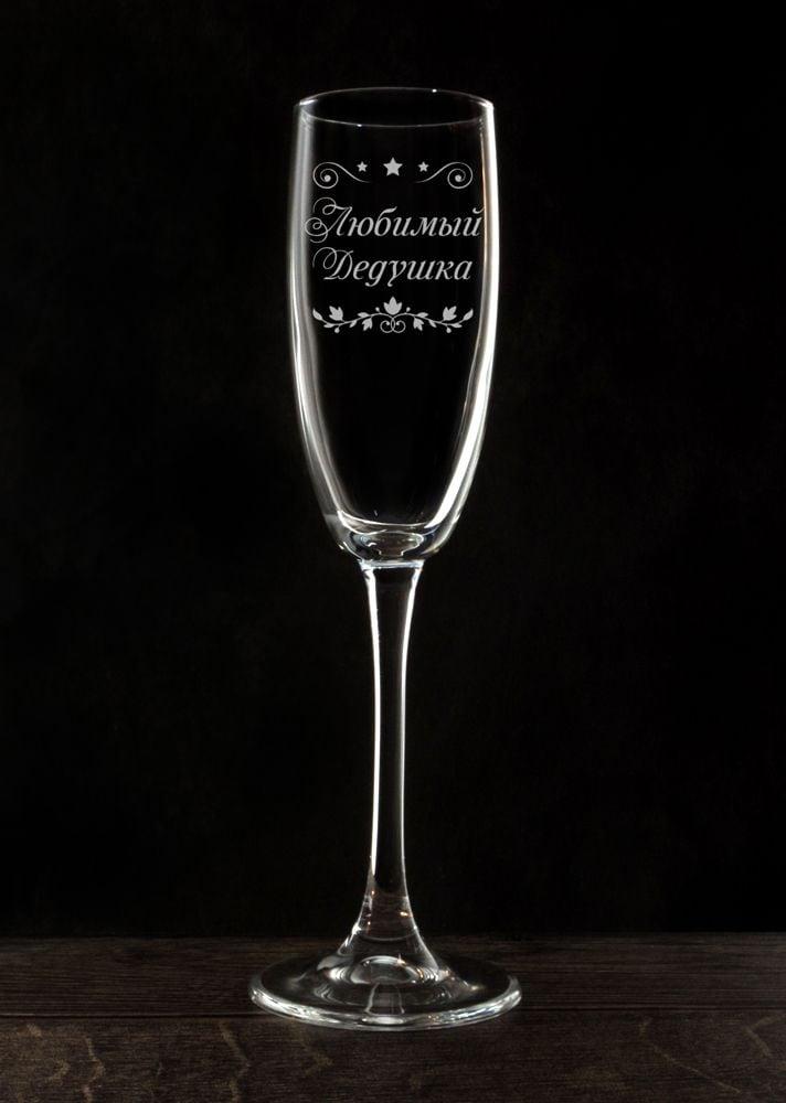 Фужер для шампанского