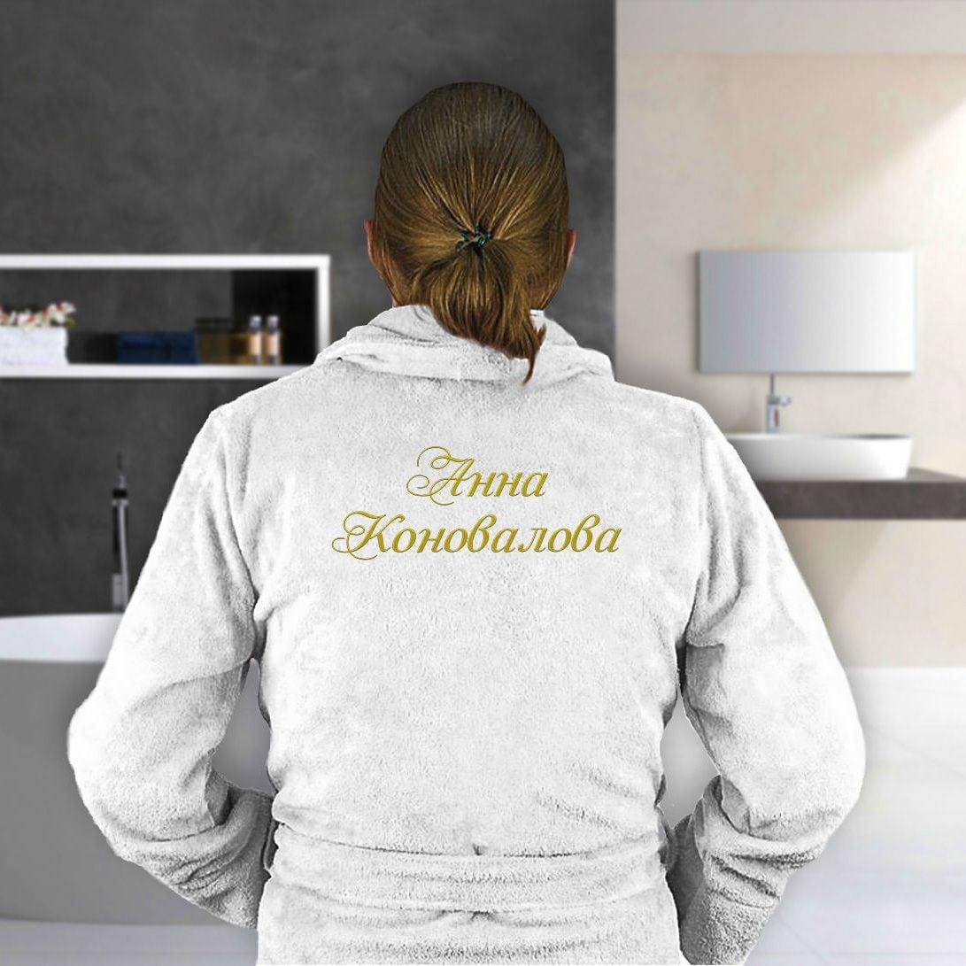 """Купить Женский халат с вышивкой """"Именной"""" (белый) в интернет-магазине подарков. Огромный выбор необычных подарков и сувениров широкого ценового диапазона!"""